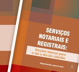 cartilha-sobre-os-servicos-extrajudiciais1.png